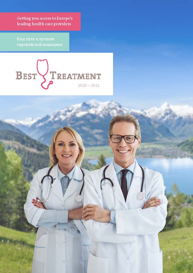 Best Treatment Catalogue Cover